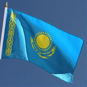 Карго Казахстан